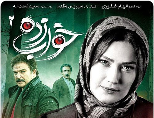 Khaab-Zadeh-E02