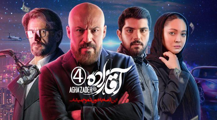Aghazade - 4