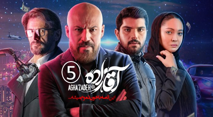 Aghazade - 5