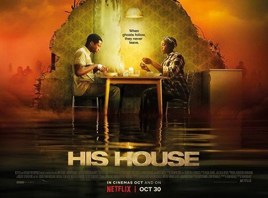 His House Movie