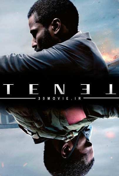 Tenet Movie